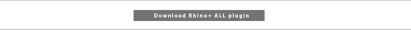 Download Rhino+ ALL plugin